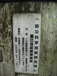 Img_3763
