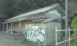 Catchk1r_3