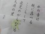 Dsc01931_2